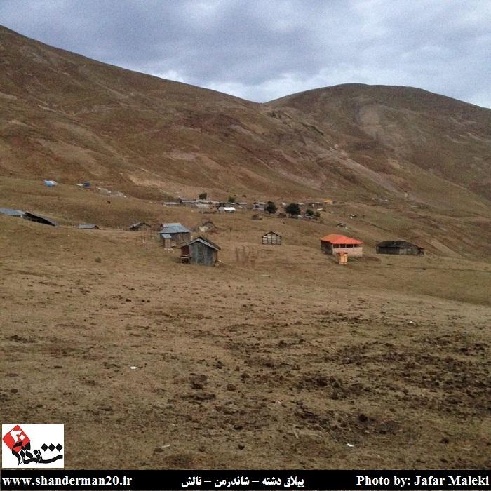 ییلاق دشته-جعفر ملکی-تابستان ۱۳۹۴ (۱۰)