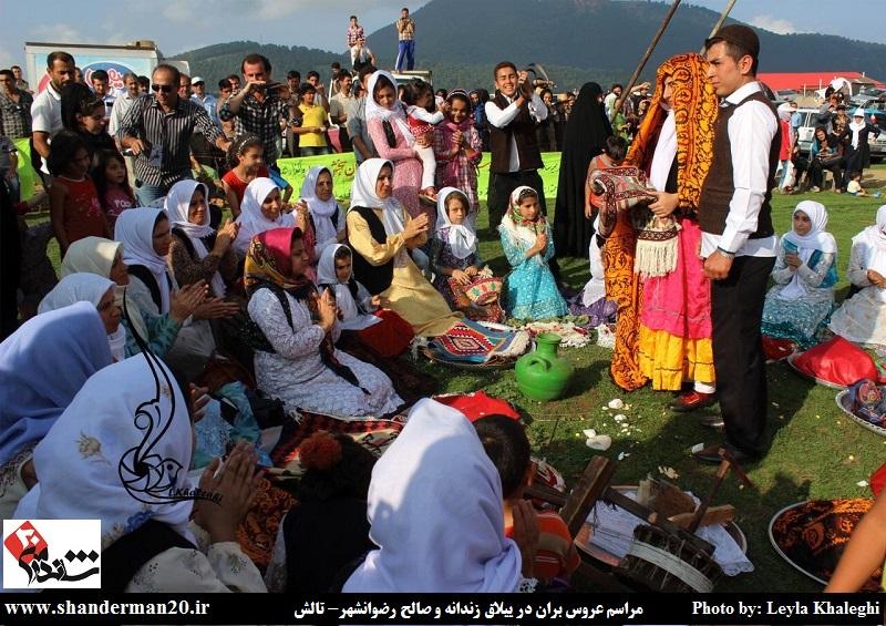 عروس بران در ییلاق زندانه و صالح پره سر (۱۳)