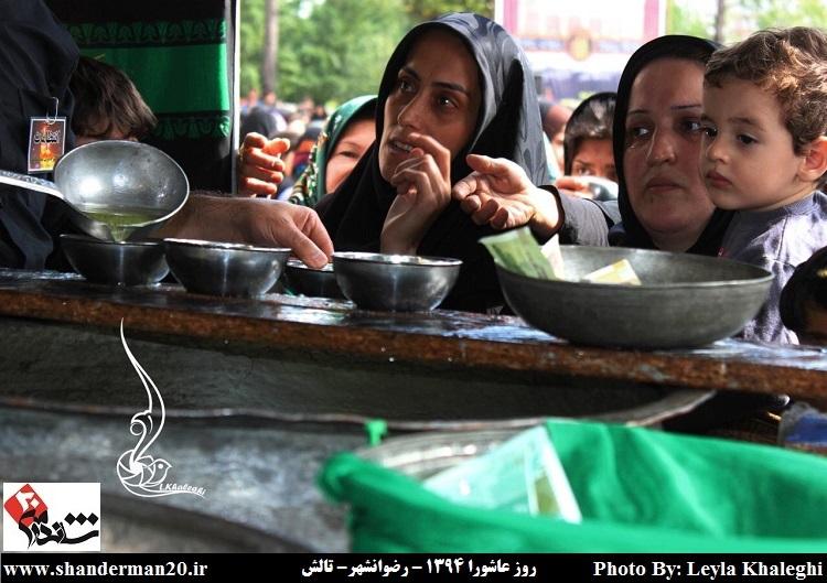 روز عاشورا در رضوانشهر - محرم ۱۳۹۴ - لیلا خالقی (۸)