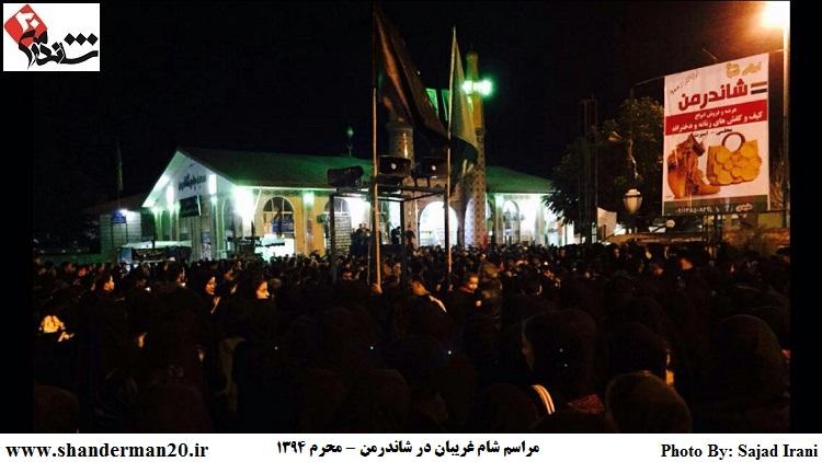 مراسم شام غریبان در شاندرمن- شاندرمن۲۰_ سجاد ایرانی (۱)