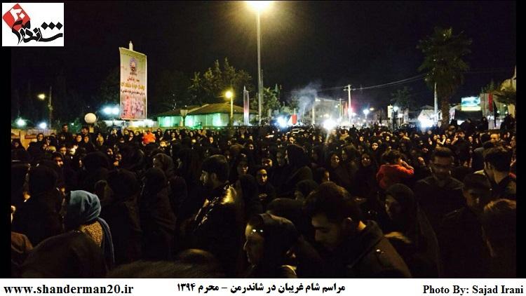مراسم شام غریبان در شاندرمن- شاندرمن۲۰_ سجاد ایرانی (۲)