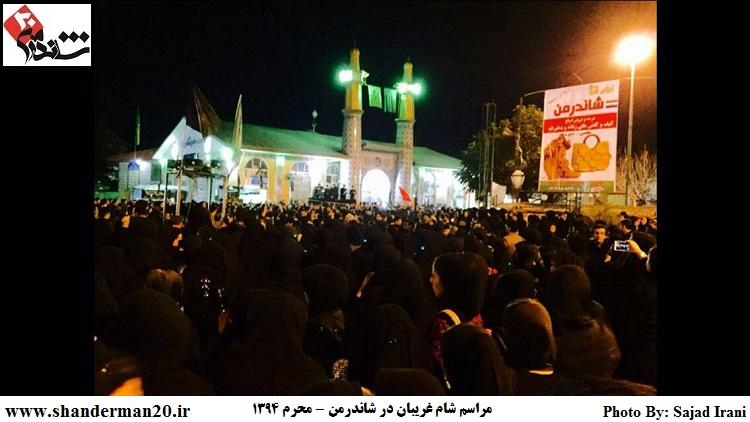 مراسم شام غریبان در شاندرمن- شاندرمن۲۰_ سجاد ایرانی (۴)