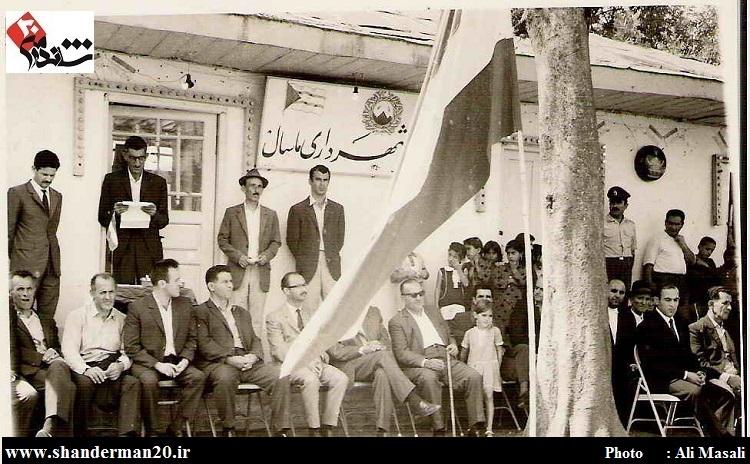 مراسم افتتاح شهرداری ماسال در سال ۱۳۴۰-شاندرمن۲۰ (۴)