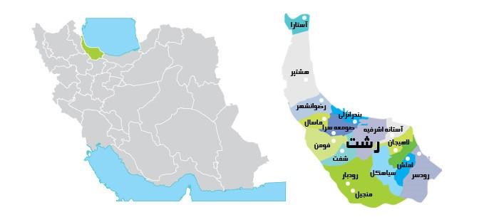 نقشه سیاسی کشور ایران و تقسیمات سیاسی استان گیلان