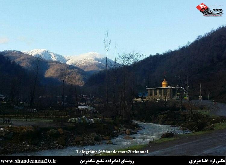 روستای امامزاده شفیع شاندرمن۱ - ایلیا عزیزی - شاندرمن ۲۰