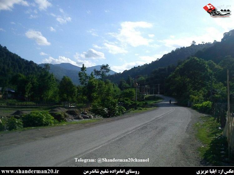 روستای امامزاده شفیع شاندرمن۳ - ایلیا عزیزی - شاندرمن ۲۰