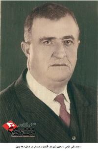 محمد تقی اثیمی سومین شهردار افتخاری ماسال در اوایل دهه چهل - شاندرمن۲۰