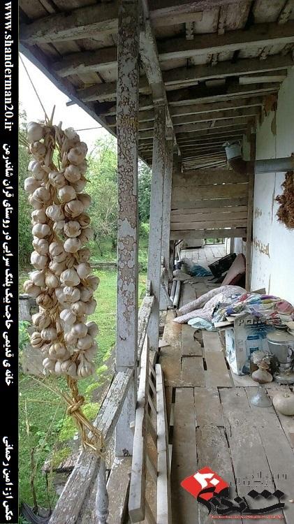 منزل قدیمی مرحوم حاجت بیگ پلنگ سرایی در روستای قرآن شاندرمن- شاندرمن۲۰ (۳)