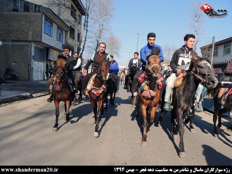 رژه سوارکاران شاندرمنی و ماسالی به مناسبت دهه فجر - بهمن ۱۳۹۴ (۱۰)