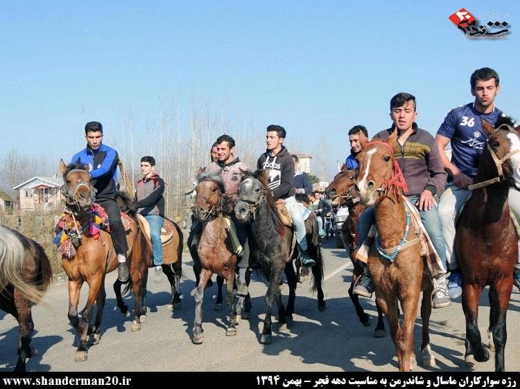 رژه سوارکاران شاندرمنی و ماسالی به مناسبت دهه فجر - بهمن ۱۳۹۴ (۱۱)
