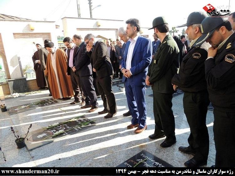 رژه سوارکاران شاندرمنی و ماسالی به مناسبت دهه فجر - بهمن ۱۳۹۴ (۶)