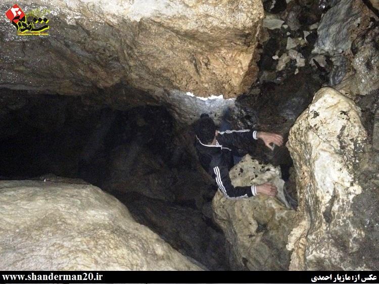 گزارش سفر به غار آویشو - شاندرمن۲۰ (۲۵)
