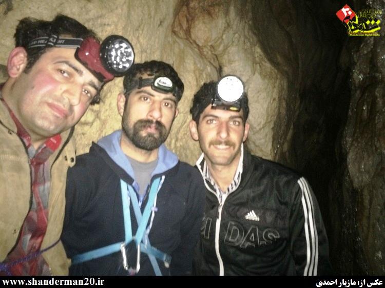 گزارش سفر به غار آویشو - شاندرمن۲۰ (۲۷)