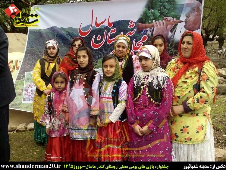 تصاویری از لباس های سنتی تالشی بانوان ماسال و شاندرمن در جشنواره بازی های بومی محلی روستای گنذر ماسال-نوروز ۱۳۹۵