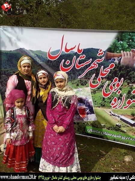 جشنواره بازی های بومی محلی روستای گنذر ماسال - شاندرمن۲۰ (۶)