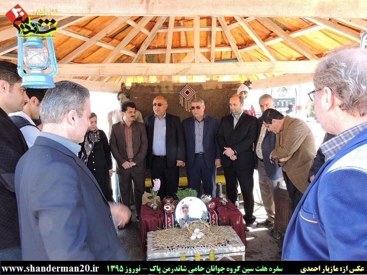 سفره هفت سین گروه جوانان شاندرمن پاک - نوروز ۱۳۹۵ - مازیار احمدی - شاندرمن۲۰ (۱۳)