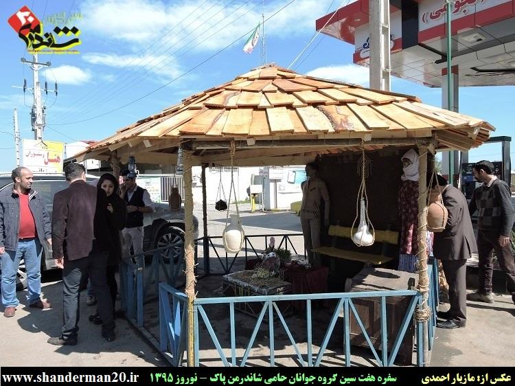 سفره هفت سین گروه جوانان شاندرمن پاک - نوروز ۱۳۹۵ - مازیار احمدی - شاندرمن۲۰ (۹)