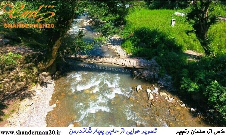 تصویر هوایی از حاجی بجار شاندرمن (۷)