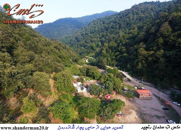 تصویر هوایی از حاجی بجار شاندرمن (۸)
