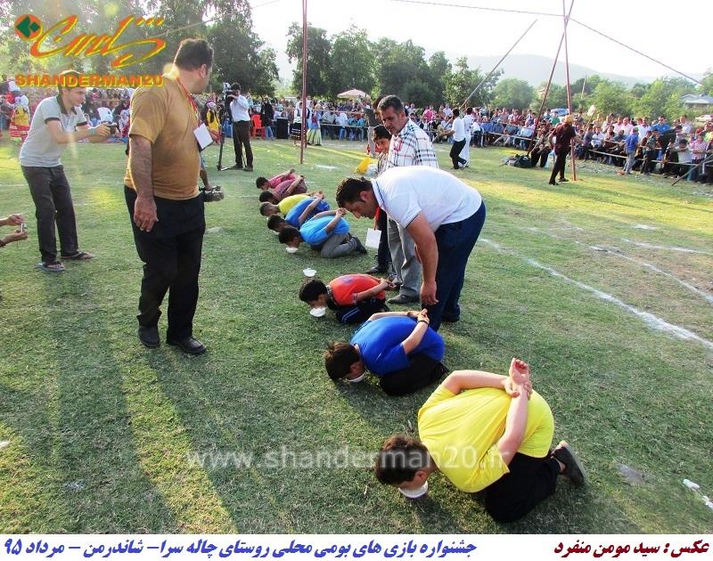 جشنواره یزای های بومی محلی روستای چاله سرا - شاندرمن - مرداد ۹۵ شاندرن۲۰- سید مومن منفرد (۱۴)