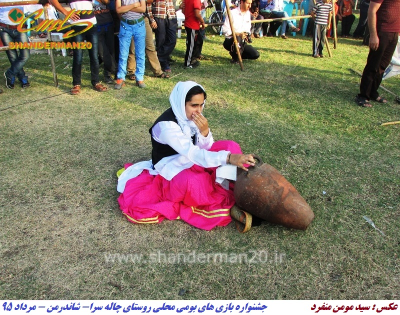 جشنواره یزای های بومی محلی روستای چاله سرا - شاندرمن - مرداد ۹۵ شاندرن۲۰- سید مومن منفرد (۱۸)