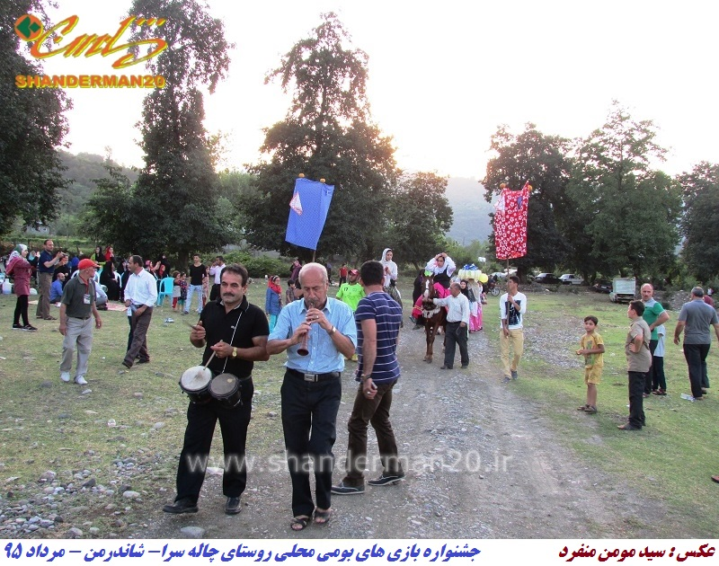 جشنواره یزای های بومی محلی روستای چاله سرا - شاندرمن - مرداد ۹۵ شاندرن۲۰- سید مومن منفرد (۲۳)