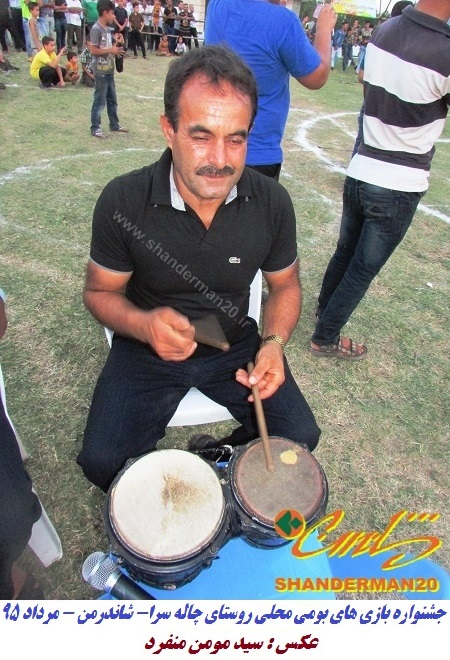 جشنواره یزای های بومی محلی روستای چاله سرا - شاندرمن - مرداد ۹۵ شاندرن۲۰- سید مومن منفرد (۲۷)