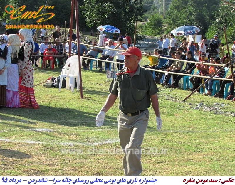 جشنواره یزای های بومی محلی روستای چاله سرا - شاندرمن - مرداد ۹۵ شاندرن۲۰- سید مومن منفرد (۶)