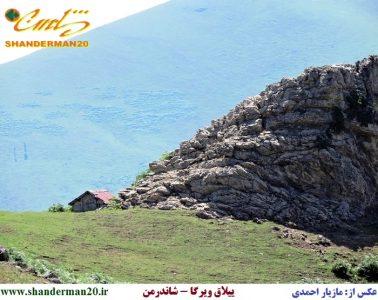 ییلاق-ویرگا-شاندرمن-تالش-مازیار-احمدی
