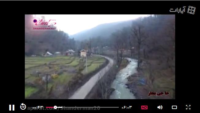 ویدیو؛ طبیعت مسحور کننده ارتفاعات شاندرمن