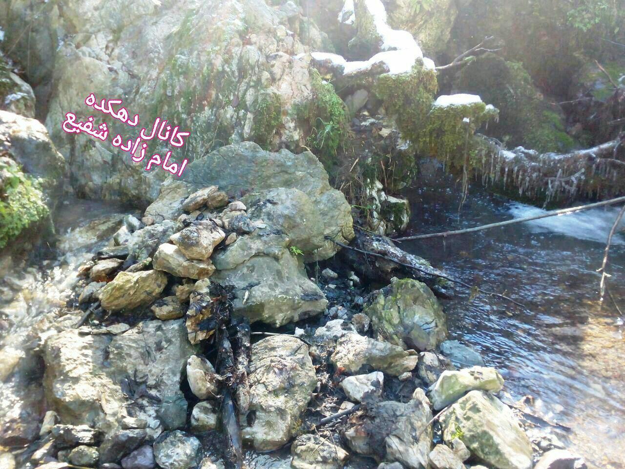 چشمه آبگرم ارتفاعات امامزاده شفیع شاندرمن