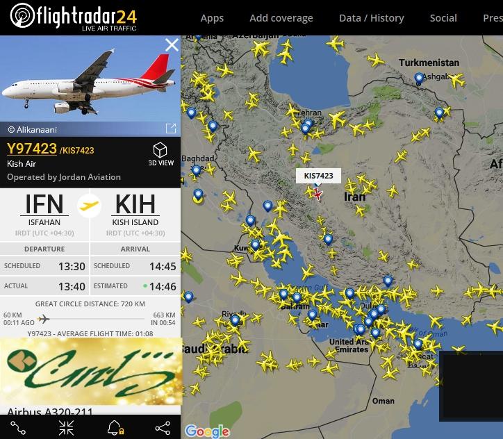 تماشای زنده هواپیماهایی که اکنون در آسمان پرواز میکنند