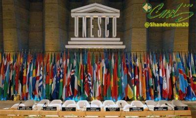 چوگانِ ایرانی و کمانچه ثبت جهانی شدند