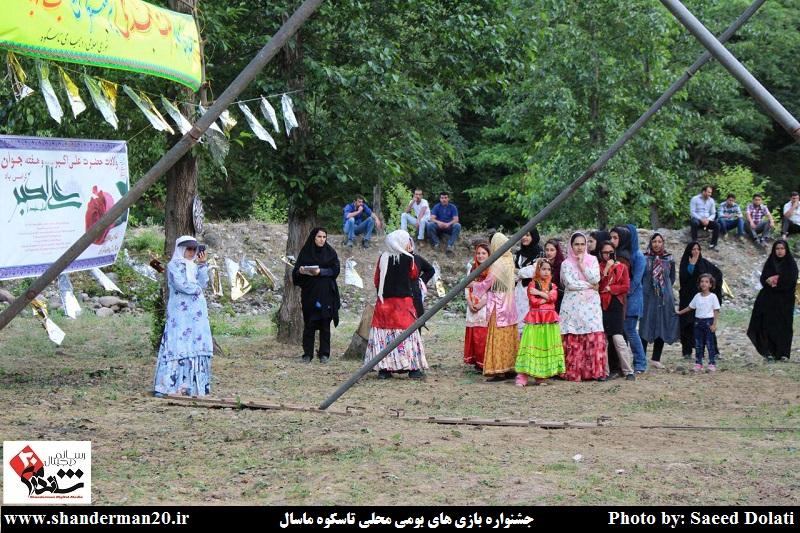 جشنواره بازی های بومی محلی روستای تاسکوه ماسال