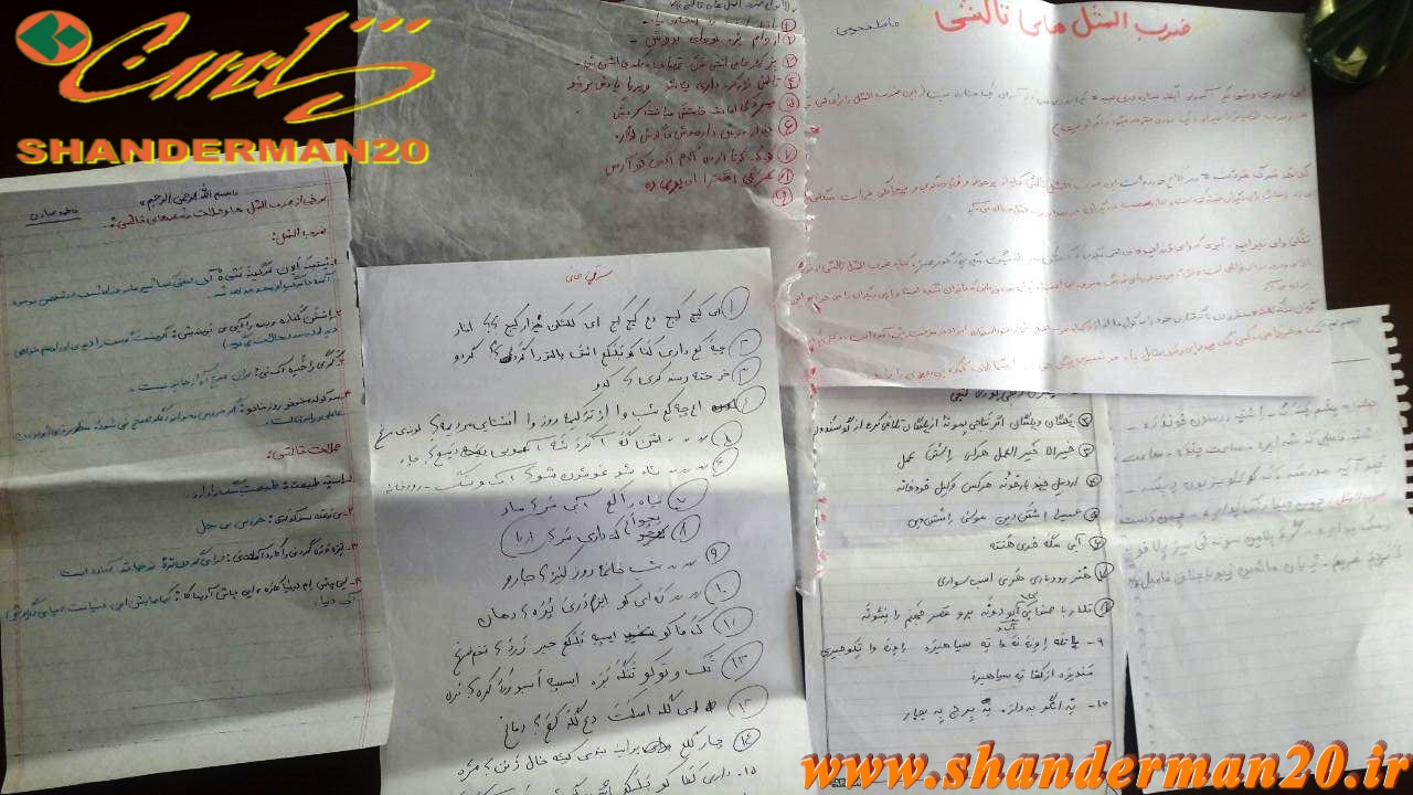 احیای فرهنگ تالش از دریچه درس آزاد فارسی مدارس