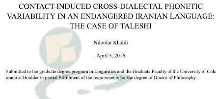 رساله دکترای زبانشناسی دانشجوی ایرانی مقیم آمریکا در مورد گویش تالشى