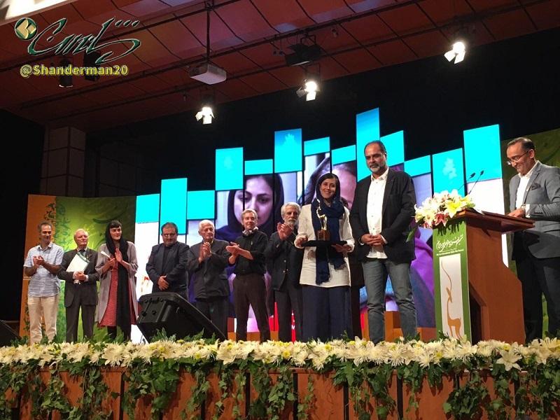 اهدای جایزه ملی ششمین جشنواره بینالمللی فیلم سبز برای «شاعران زندگی»