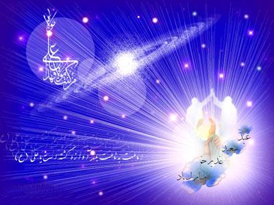 بسته پیامک های تبریک و تصاویر متحرک عید غدیر
