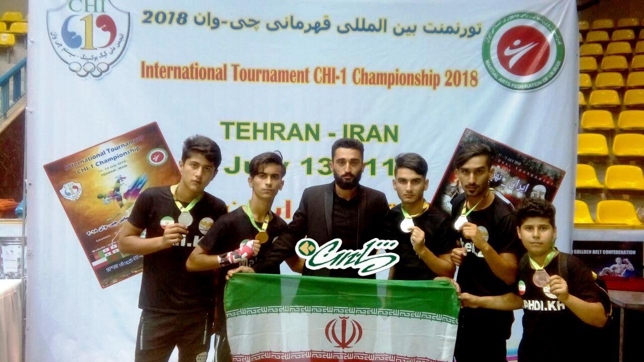 دستاورد تیم رزمی شاندرمن در مسابقات بین المللی چی وان ۲۰۱۸ تهران